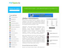 Filetypes.ru thumbnail