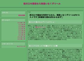 Fileup.jp thumbnail