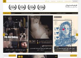 Film-festivals.ir thumbnail