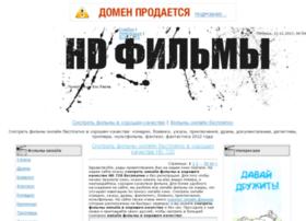 Film-hd-2012.ru thumbnail