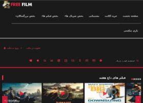 Film29.in thumbnail