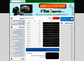 Film2movie.asia thumbnail