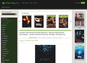 Film4ik.tv thumbnail