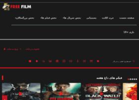 Filmbaran2.xyz thumbnail