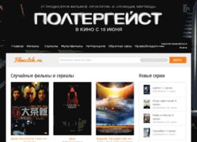 Filmcatch.ru thumbnail