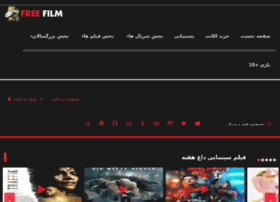Filmex7.xyz thumbnail