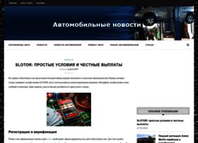 Filmix.net.ua thumbnail