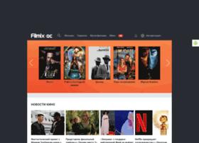 Filmix.site thumbnail