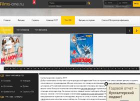 Films-one.ru thumbnail