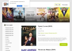 Filmspro.site thumbnail