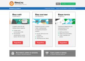 Filmul.ru thumbnail