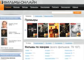 Filmy-online.su thumbnail