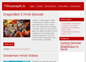 Filmywap9.in thumbnail