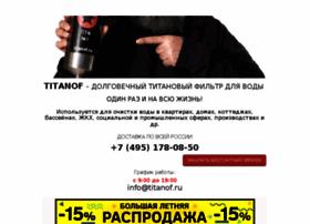 Filtr-titanof.ru thumbnail