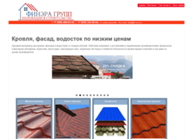 Fin-era.ru thumbnail