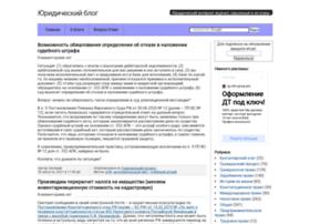 Fin-lawyer.ru thumbnail