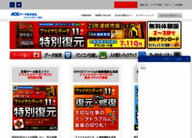 Finaldata.jp thumbnail