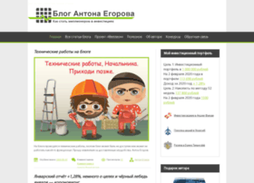 Financial-independence.ru thumbnail