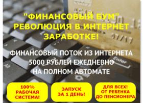 Finans-bum.ru thumbnail