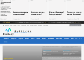Finbi.ru thumbnail
