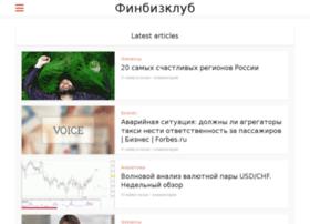 Finbizclub.ru thumbnail