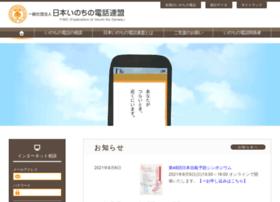 Find-j.jp thumbnail