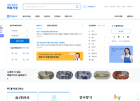 Findall.co.kr thumbnail