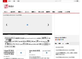 Findesign.cn thumbnail