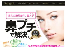 Findgirl.jp thumbnail