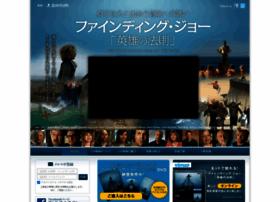 Findingjoe.jp thumbnail