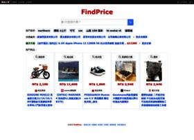 Findprice.com.tw thumbnail