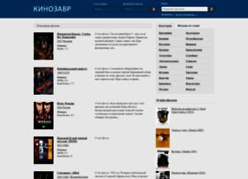 Finecinema.net thumbnail