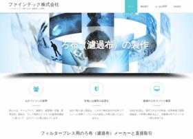 Finetec-co.jp thumbnail