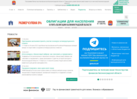 Fingram39.ru thumbnail