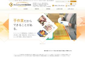 Finishhouse.jp thumbnail