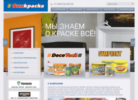 Finkraska.ru thumbnail