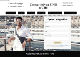 Fino-spb.ru thumbnail