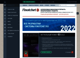 Finotchet.ru thumbnail