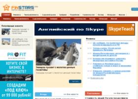 Finstars.org thumbnail