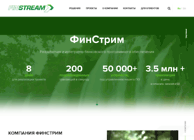 Finstream.ru thumbnail