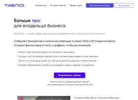 Fintablo.ru thumbnail