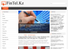 Fintel.kz thumbnail