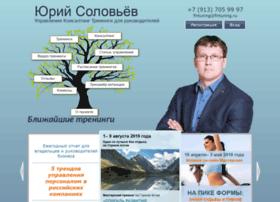 Fintuning.ru thumbnail