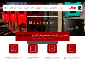 Firebox-mazinani.com thumbnail
