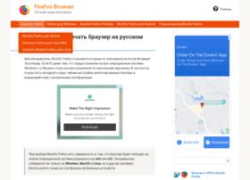 Firefox-browsers.ru thumbnail
