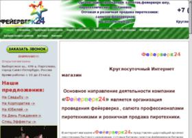 Firework24.ru thumbnail