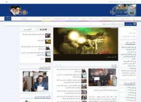 Firouzkouh.org thumbnail