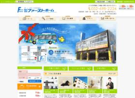 First-hm.co.jp thumbnail