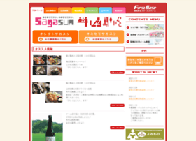 Firstbase.jp thumbnail