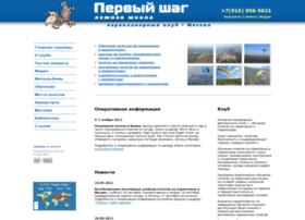 Firstep.ru thumbnail